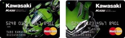 f:id:cardmics:20140729180457j:plain