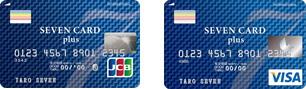 f:id:cardmics:20140815090737j:plain