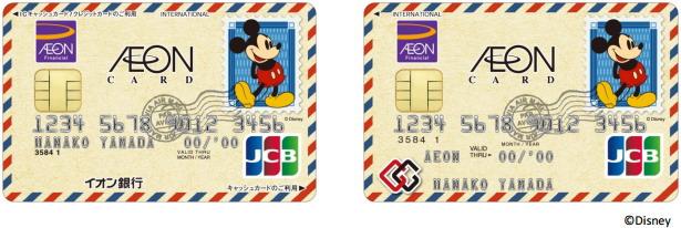 f:id:cardmics:20141117154215j:plain