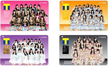 f:id:cardmics:20150127182832j:plain