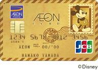 f:id:cardmics:20150201084733j:plain