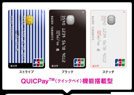 f:id:cardmics:20150320173525p:plain