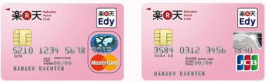 f:id:cardmics:20150519165349j:plain