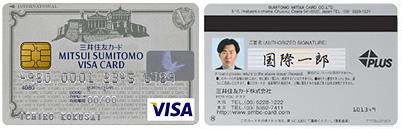 f:id:cardmics:20160516145051j:plain