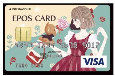 f:id:cardmics:20161004133503p:plain
