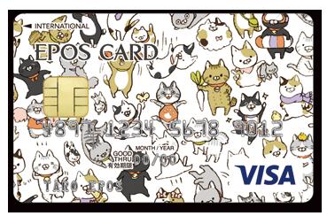 f:id:cardmics:20161004133741p:plain