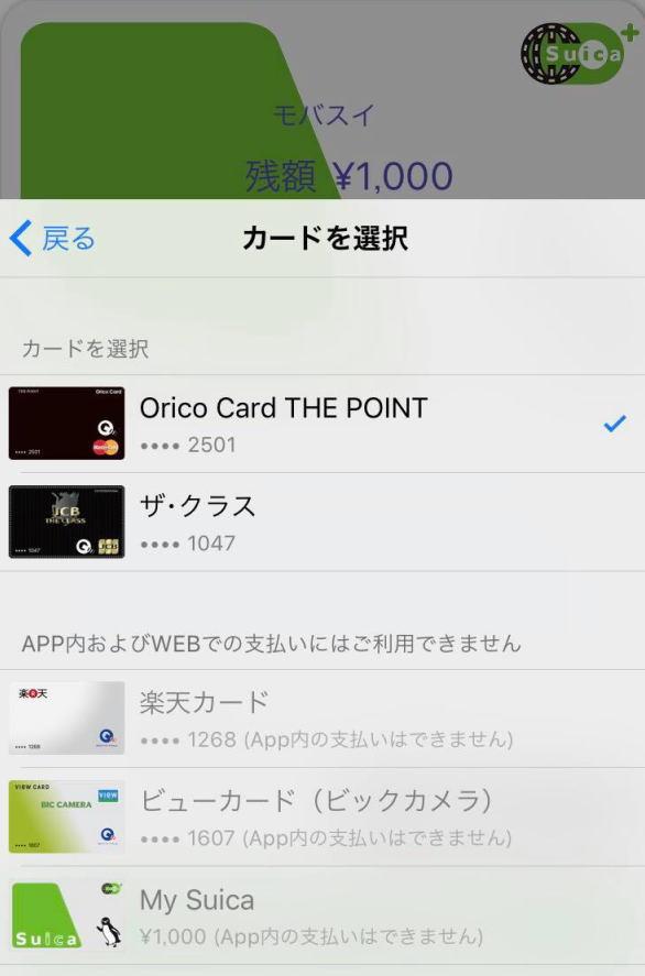 f:id:cardmics:20161025132328j:plain