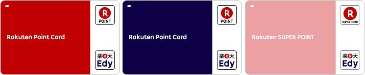 f:id:cardmics:20170206130941j:plain