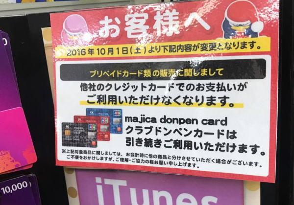 f:id:cardmics:20170219121413j:plain