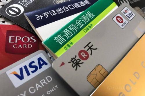 2017年のおすすめクレジットカードはどれ?100枚以上のクレカから、専門家として自信を持っておすすめできるカードを選んでみました。