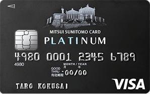 f:id:cardmics:20170505120721j:plain