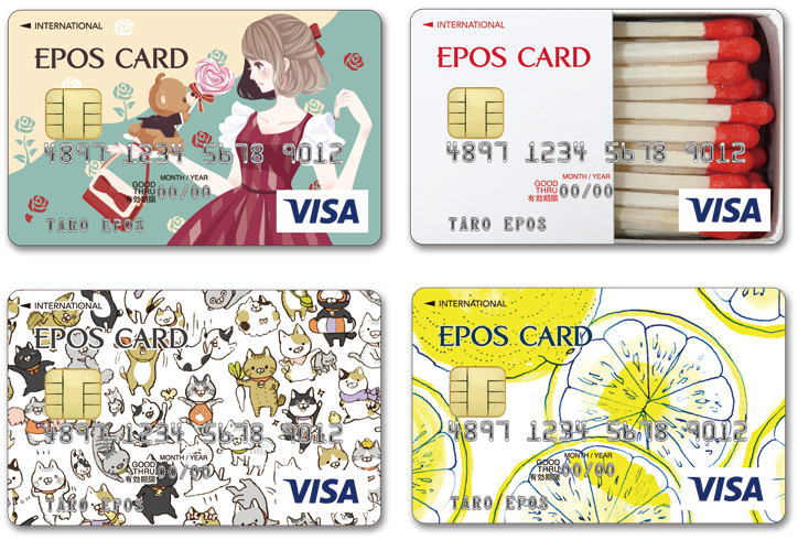 f:id:cardmics:20170513153602j:plain