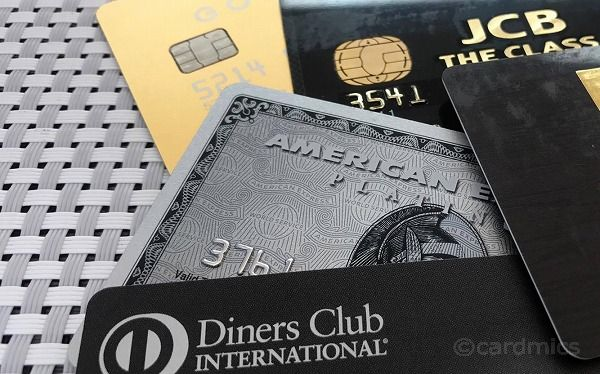 f:id:cardmics:20170525225402j:plain