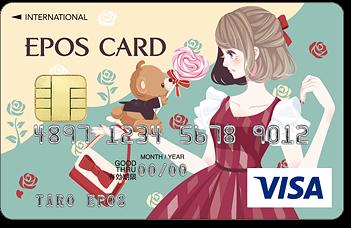 f:id:cardmics:20170716165557p:plain