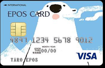 f:id:cardmics:20170716165944p:plain