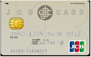 f:id:cardmics:20170718042147p:plain