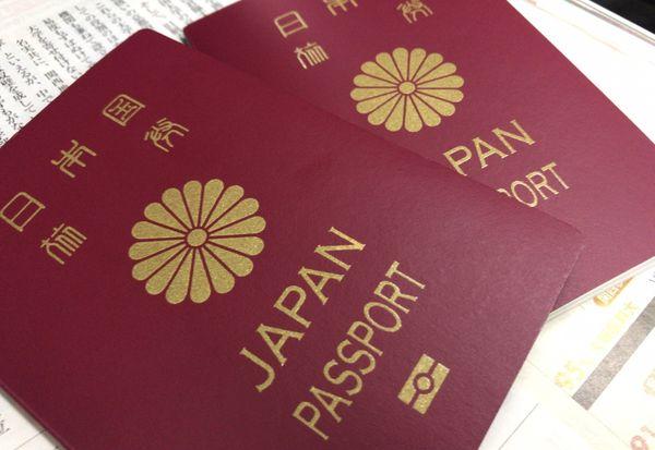 パスポート情報が漏洩した場合の対処法を、旅券課に聞いてみた!パスポート番号や有効期限等の個人情報が流出したらどうべきなのか。