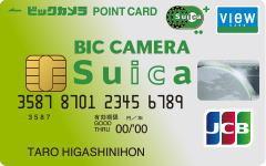 f:id:cardmics:20171018114940j:plain