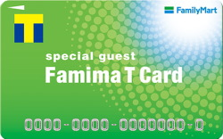 ファミマで貰えるクレジット機能なしのTポイントカード