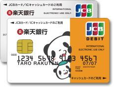 f:id:cardmics:20180324114638j:plain