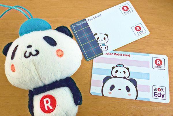 このお買いものパンダは可愛いすぎ!明日から5万枚限定で、楽天カード(お買いものパンダ5周年デザイン)が発行開始へ。 , クレジットカードの読みもの