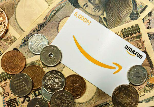 ふるさと納税でAmazonギフト券を貰う方法まとめ(2019年12月版)!ふるさと納税でAmazonギフト券が欲しいならキャンペーン活用を。