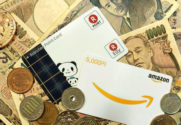 今、通販で得するクレジットカードはこれだ(2020年版)!巣ごもり消費が多くなるこれからのために、お得なカードを作っておこう。