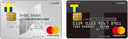 SMBCモビット nextならETCカード発行可能