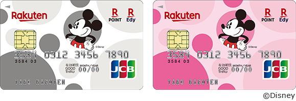 f:id:cardmics:20190220094941j:plain