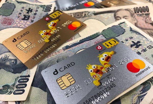 f:id:cardmics:20190227230256j:plain