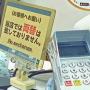 手数料不要で使えるクレジットカード2回払いの活用方法