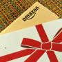 Amazon公式のクレジットカードはどちらがお得かを検証