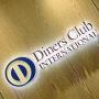 ダイナースクラブが支払いで使えるお店は多いのか、その使い勝手を紹介