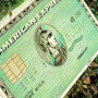 クレジットカード表面にある凸凹な加工はなんのため?