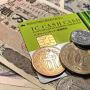 クレジットカードとキャッシュカードの違いをわかりやすく解説