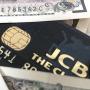 プラチナカードやブラックカードの保有率はどのくらいか