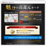VIASOカード|三菱UFJニコス
