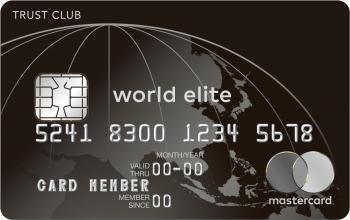 TRUST CLUB ワールドエリートカードの画像