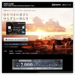 MUFG CARD Platinum American Express Card|三菱UFJニコス