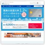 リクルートカード|三菱UFJニコス