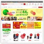 【楽天市場】キハチオンラインショップ