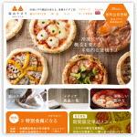 【公式】冷凍ピザの通販なら森山ナポリ