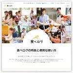 龍吟 (りゅうぎん) - 六本木/懐石・会席料理 [食べログ]