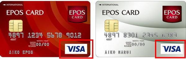 VISAマークが入ってればそれはVISAカードである