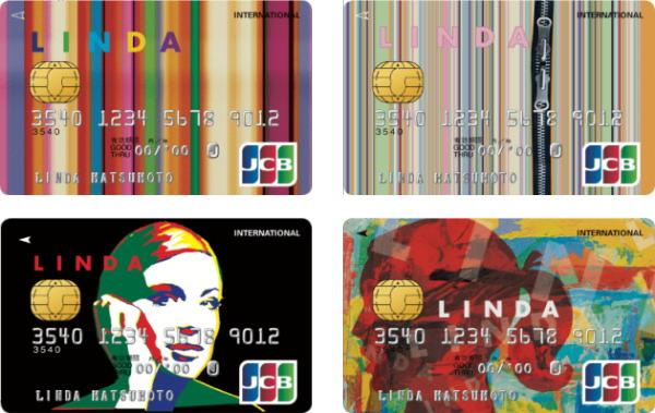 JCB LINDAで選べる券面デザイン例2