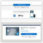 ANAアメリカン・エキスプレス・カード 公式