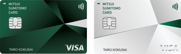 日本で一番有名な三井住友カードの券面画像