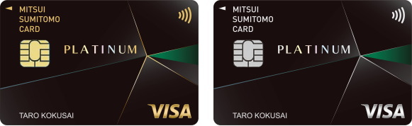 高級感のあるデザインが魅力の三井住友カード プラチナ