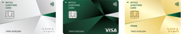三井住友カードの券面画像