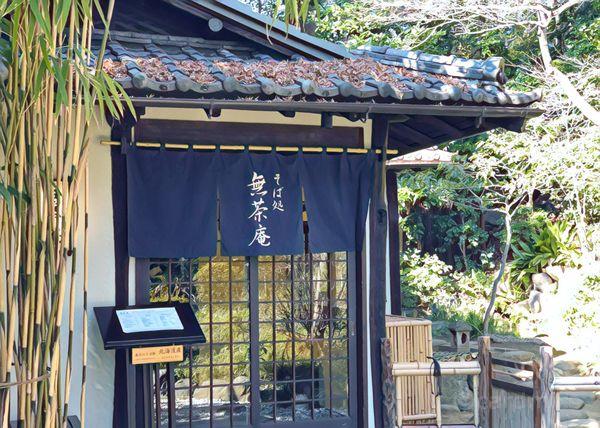東京都心にあるとは思えない無茶庵の店構え
